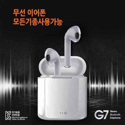 무선 블루투스 이어폰 G7