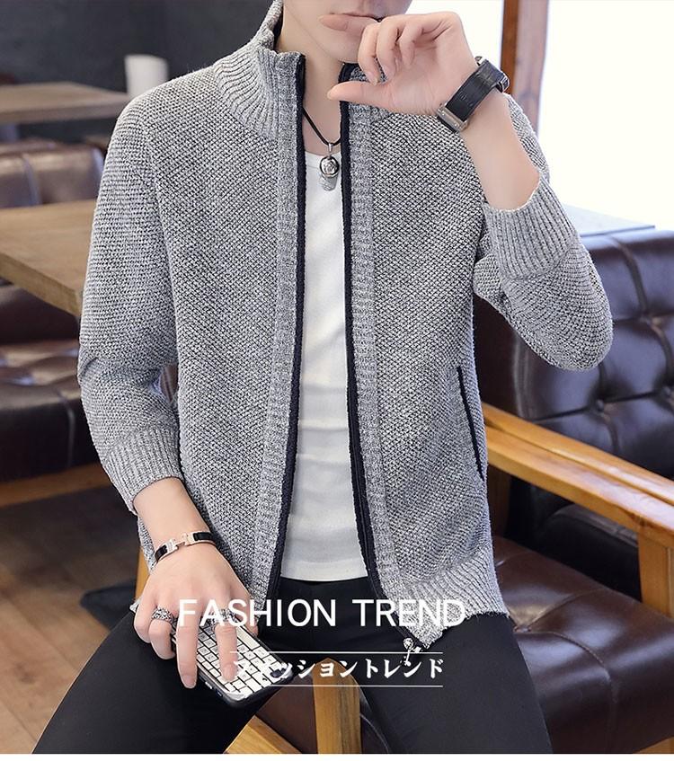 코리아트레이드 #872   단색 캐주얼 가디건 스웨터  5 COLOR   5 SIZE