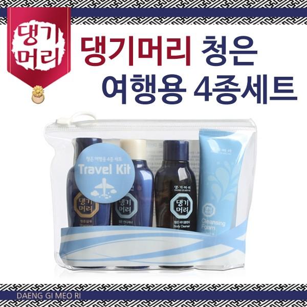댕기머리 청은 여행용 4종세트 / 세면도구세트