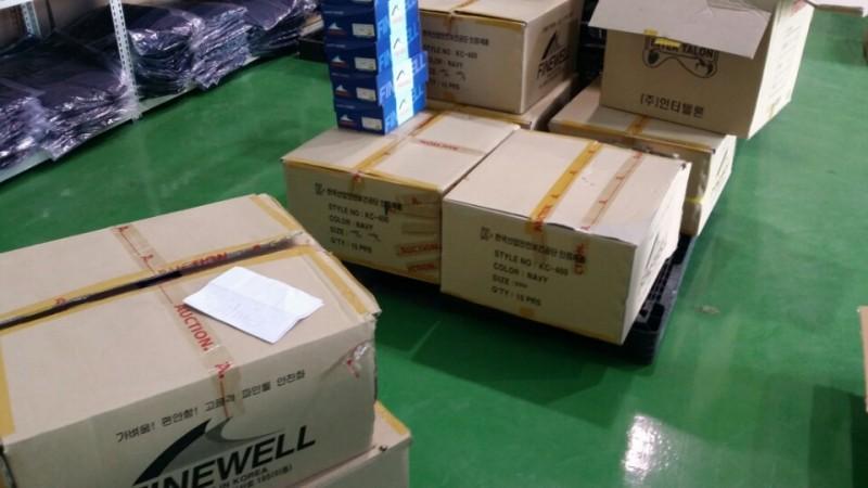 국산 파인웰 안전화 4인치 KC400 6인치 KC600