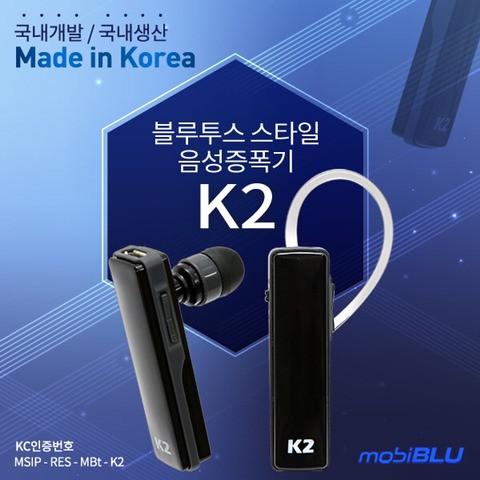 블루투스형/K2증폭기/어르신난청/청력증강/