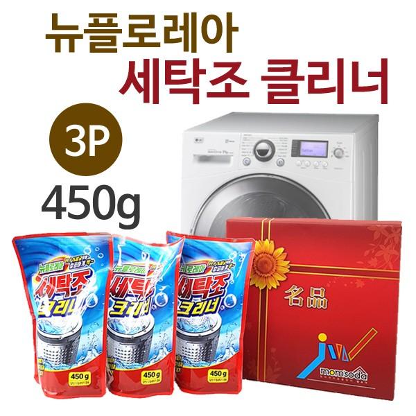 뉴플로레아 세탁조 클리너 / 450g / 3p