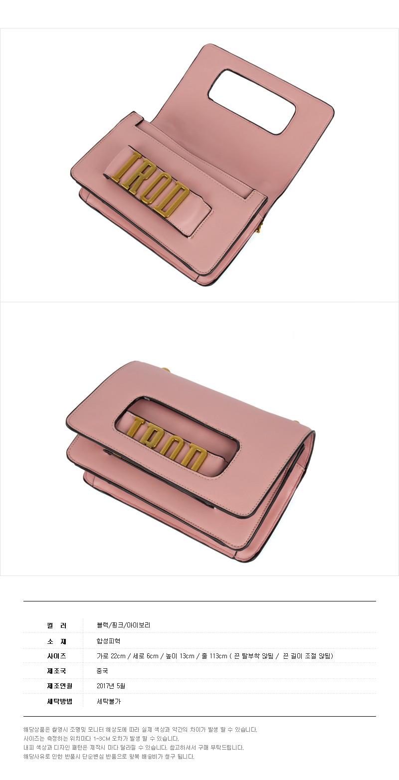 원가 2만원대 가방 원가 이하로 판매합니다 오프라인 판매 5-6만원퀄리티입니다.