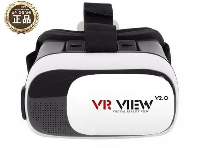 3D 가상현실 VRVIEW 2.0 정품