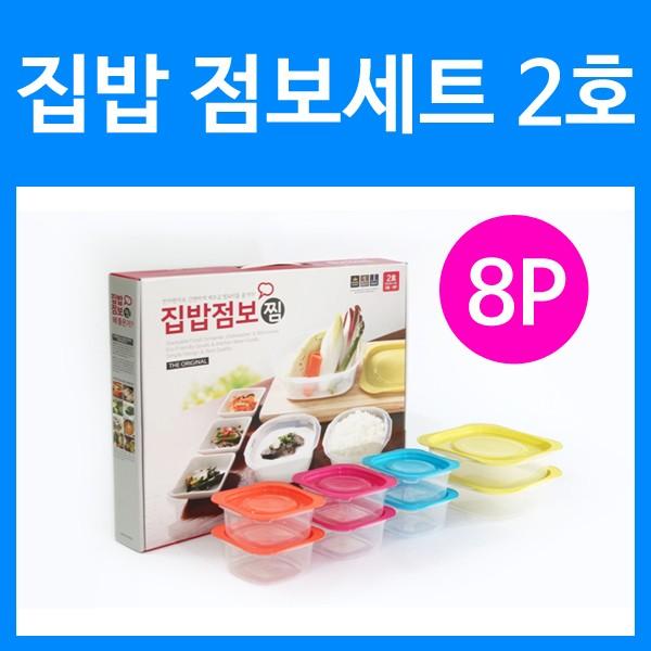 맛있는 집밥 점보세트 2호 (냉동 보관 및 전자레인지)