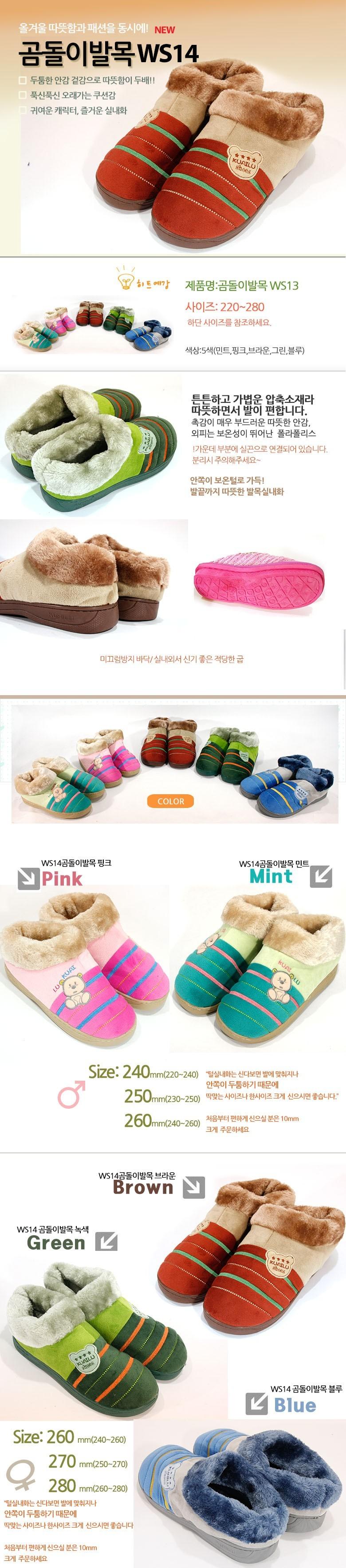 지금 추위에 딱 팔기 좋은... (고 퀄러티) 따뜻한 신발형 야무진 슬리퍼 4900원
