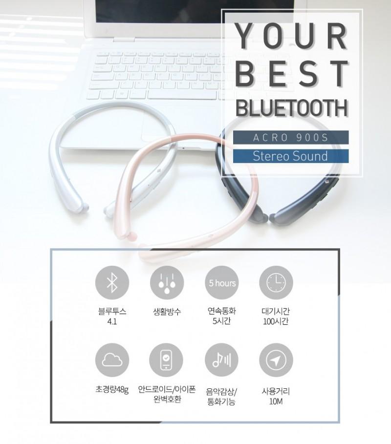 ACRO 900S 블루투스 넥밴드형 이어폰