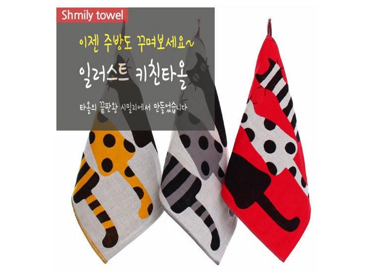 시밀리타올/어린이집/답례품/지인선물용