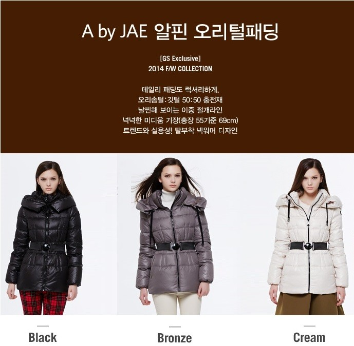 By 디자이너 Woman's 패딩 - It Item Fashion