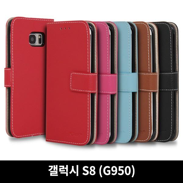 클러스플러스다이어리 갤럭시S8 G950