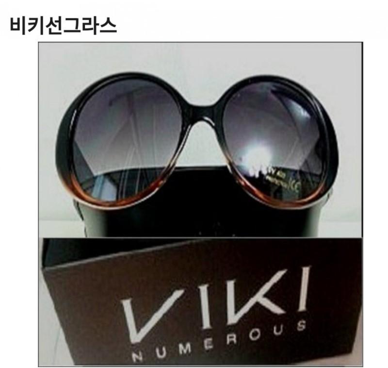 비키정품 썬글라스