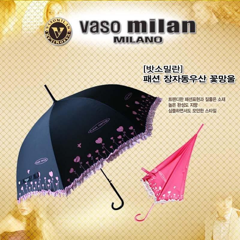 땡! 처분! 이쁜 (꽃망울) 패션 장우산 2900원