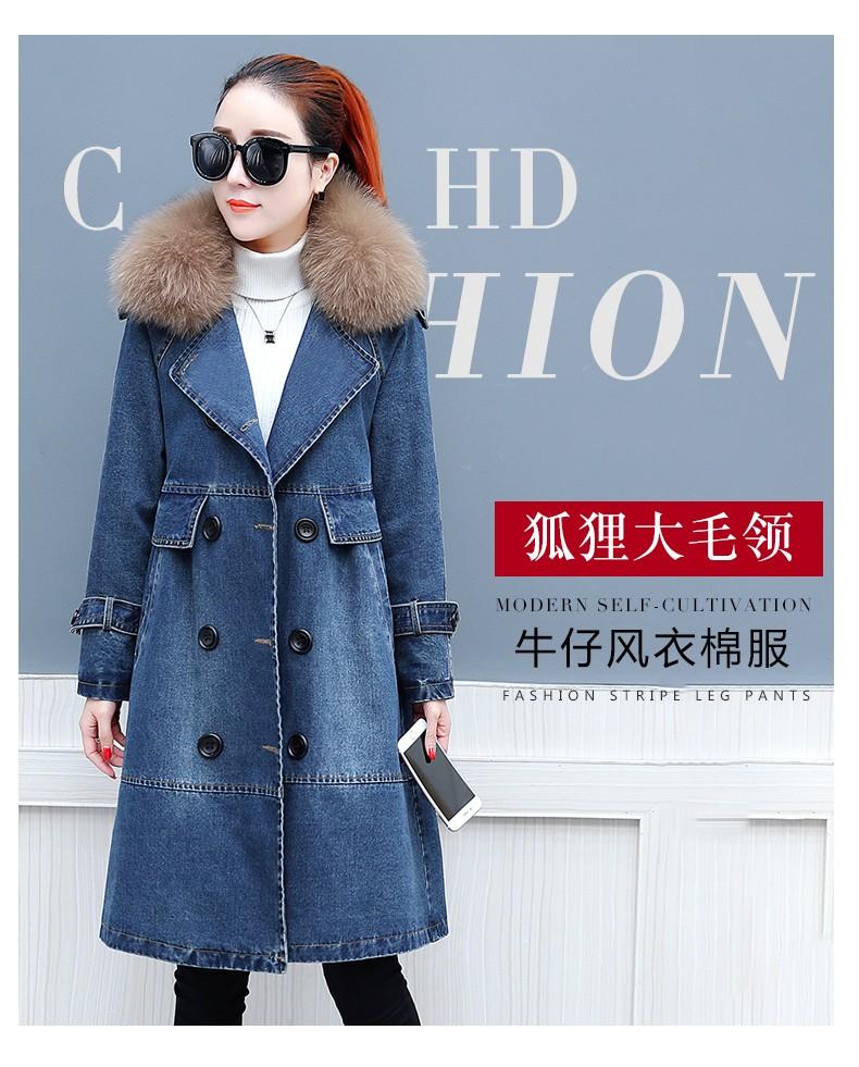 가을, 겨울 여성 두꺼운 따뜻한 양모 칼라 데님 코트 자켓