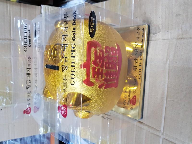 2019년 대자 황금돼지 저금통 금돼지 복돼지 판촉물 사은품