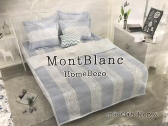 몽블랑/이불/패드/카펫