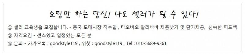 벨벳 남녀트레이닝복 세트 커플운동복
