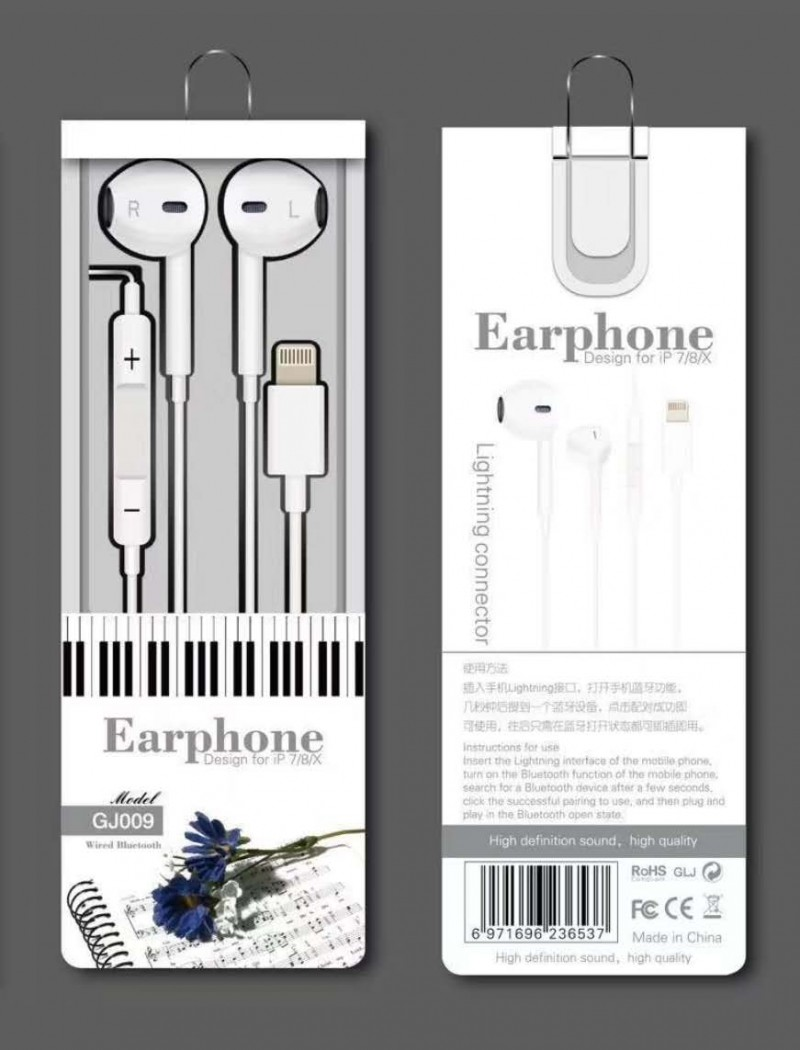 아이폰8핀이어폰