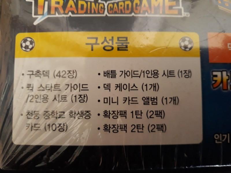썬더일레븐 카드세트