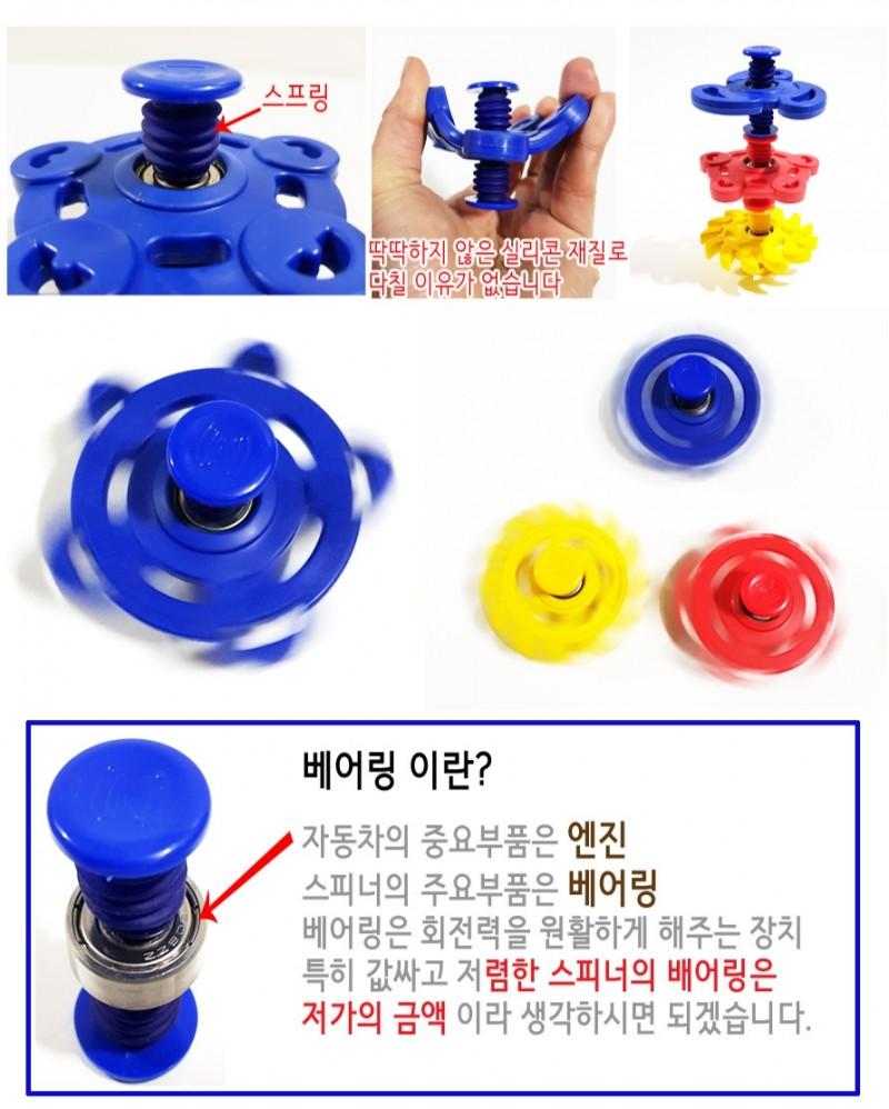 신상 스핀점프 스피너 실리콘 피젯스피너 스프링스피너 장난감 피규어