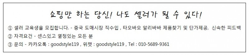 봄신상 니트 베스트 레이스 원피스 세트