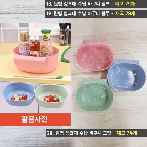 리빙소품 (중국 직수입 제품 - 삥처리)