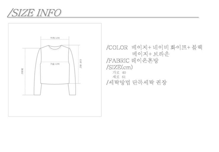 a9860 줄무늬 플레어 티셔츠(어깨패드O,스판O)