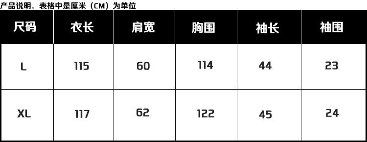 [CESS] 1228 데님매치원피스-L XL