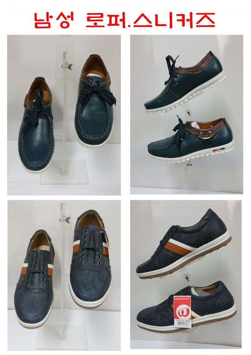 남성 로퍼.스니커즈 신발 판매합니다