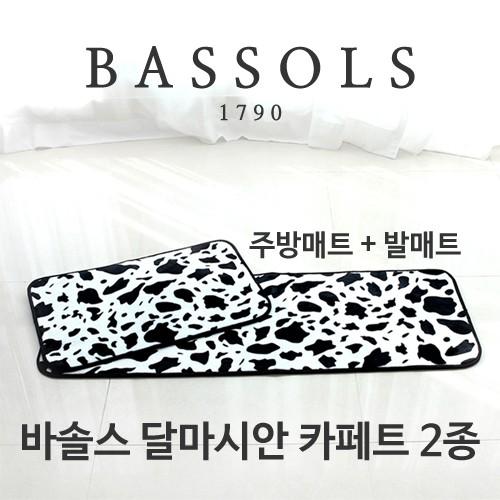 바솔스 달마시안 발매트 2종세트