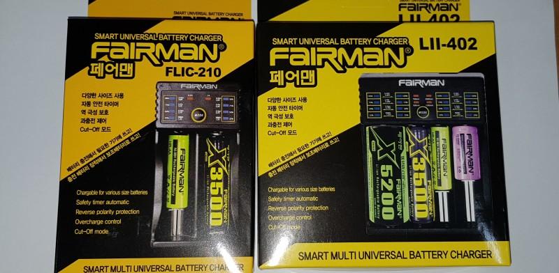 페어맨 FLIC210 2구 LII-4구 멀티충전기