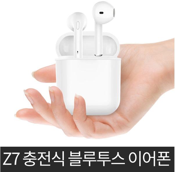 삼성화재가입 블루투스 이어폰 z7 kc인증완료 i8 i9 이어폰
