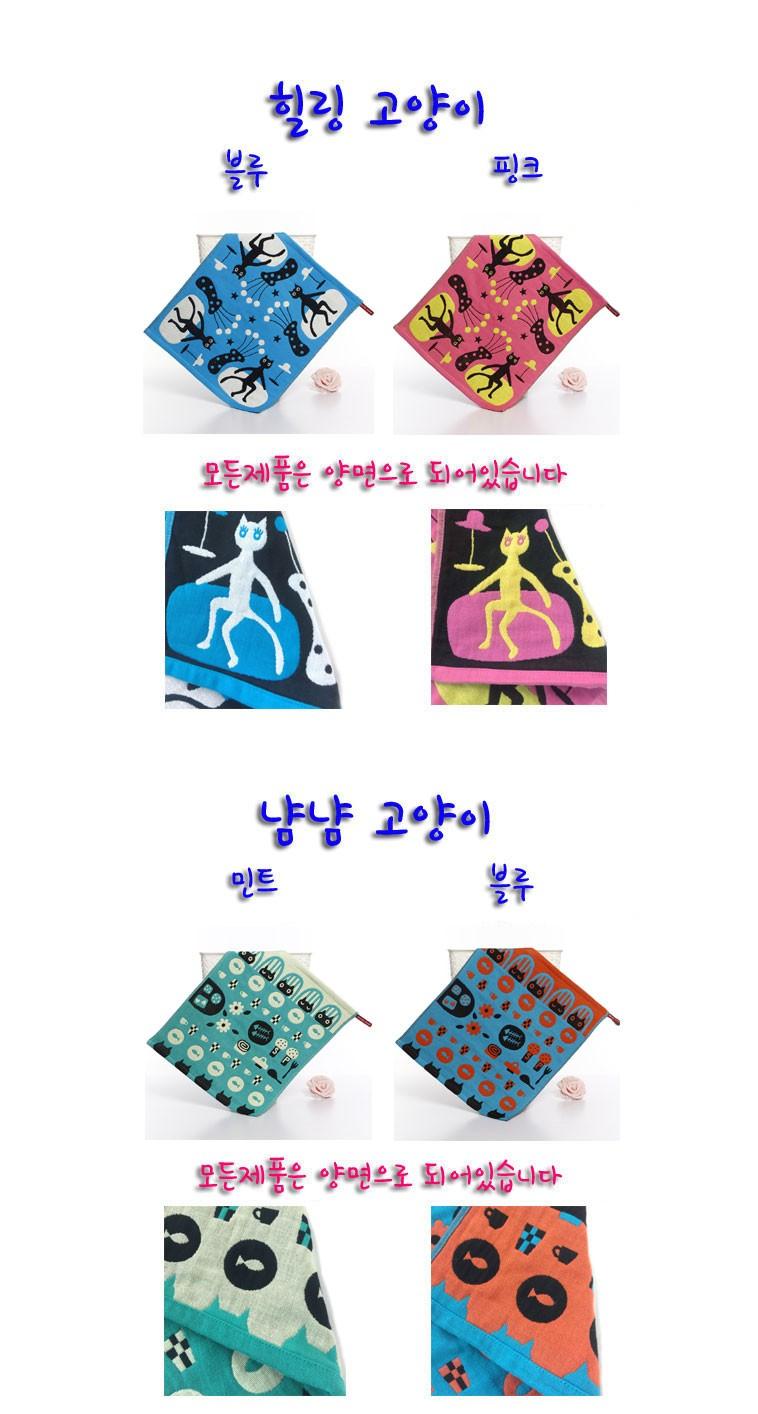 시밀리타올/어린이집수건/답례품으로 인기