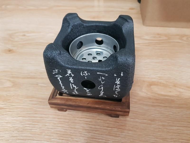 일본식 미니화로(소형)
