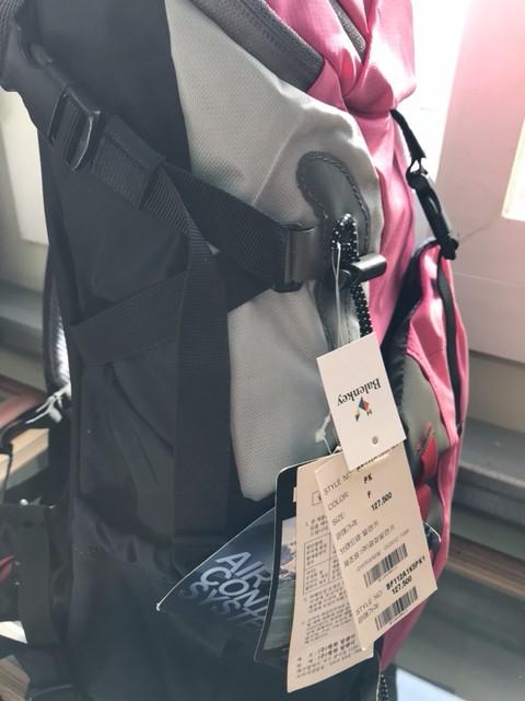 발렌키등산가방