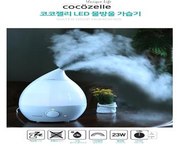 [코코젤리] 물방울 가습기