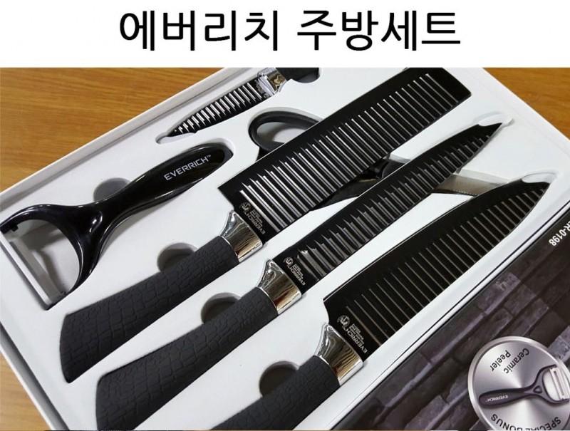재구매 있습니다 한국에는 거의 없습니다 혼자만 만원씩 판매!
