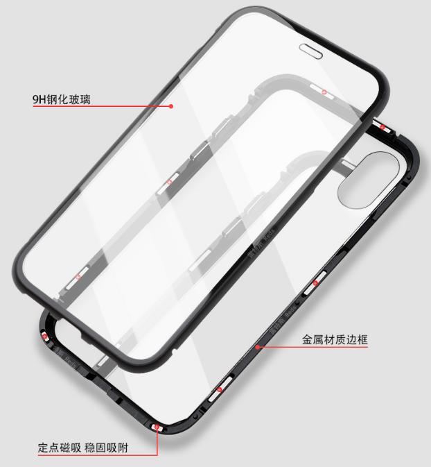 양면모두강화유리 마그네틱 휴대폰케이스입니다