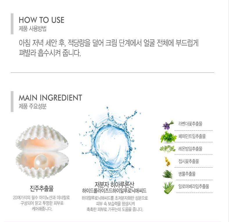 영양크림/마스크팩/비비/씨씨크림/스킨로션세트