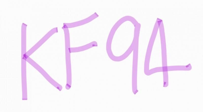 KF94 마스크
