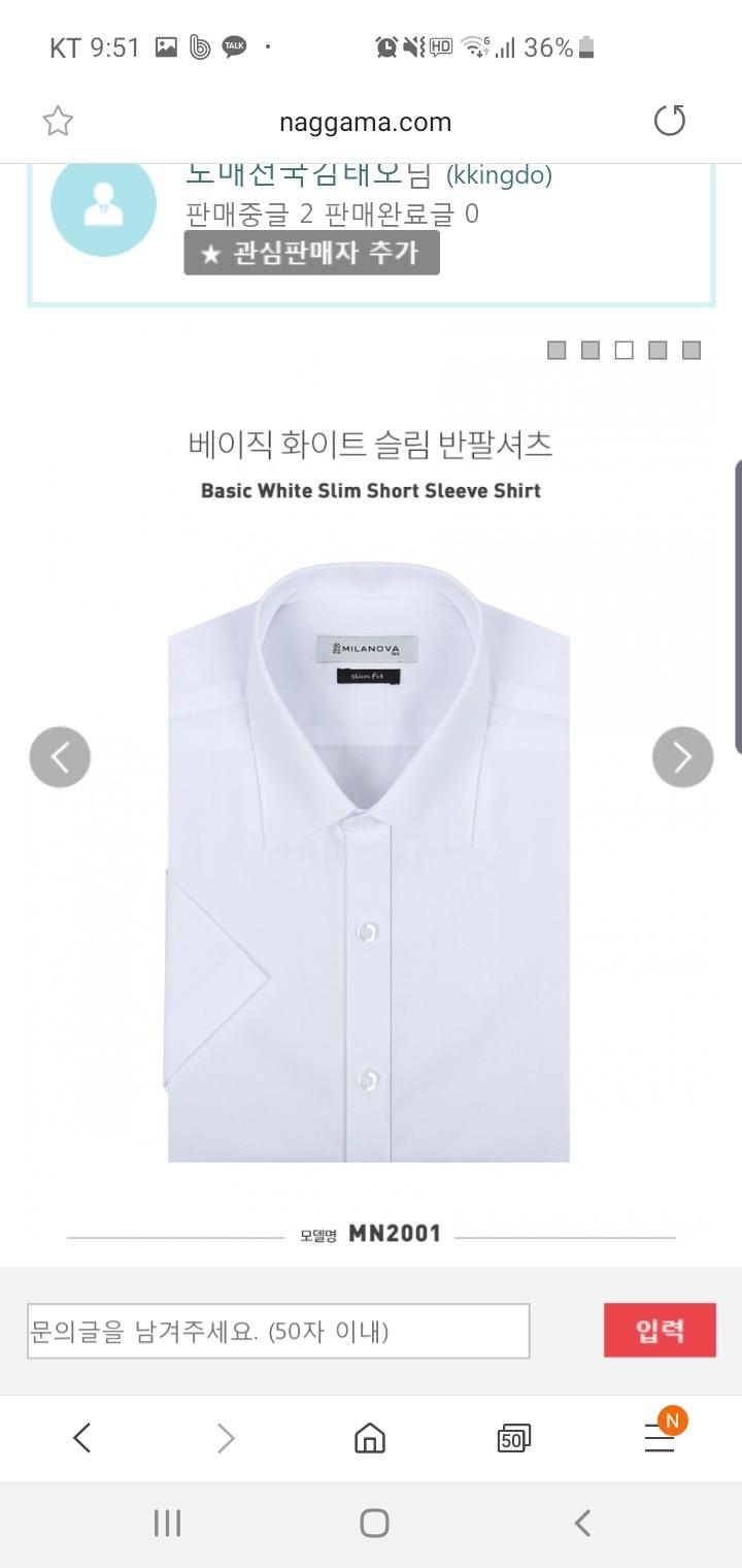 남자)드레스셔츠 긴팔,반팔 ,솔리드셔츠도매드림