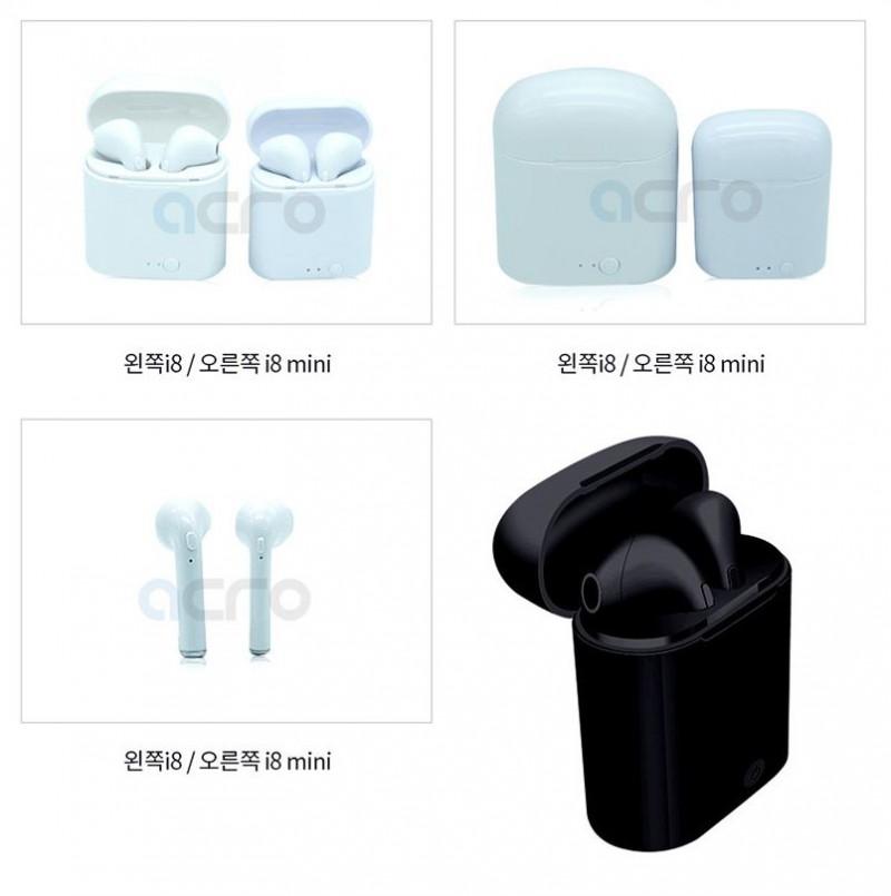 ACRO i8 mini 도매꾹 13000원 동일제품