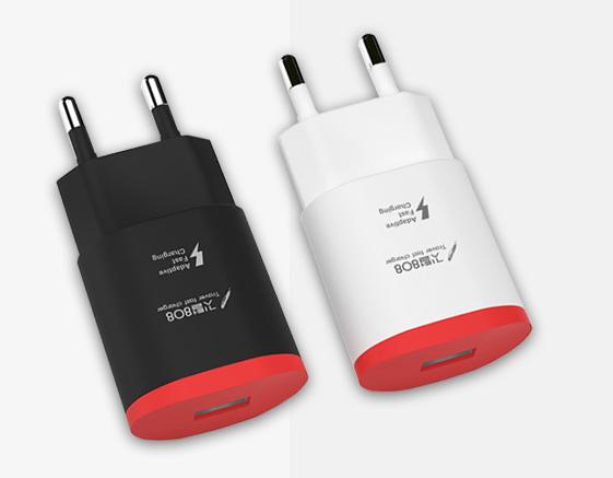 808 2세대 퀄컴 고속충전 휴대폰충전기