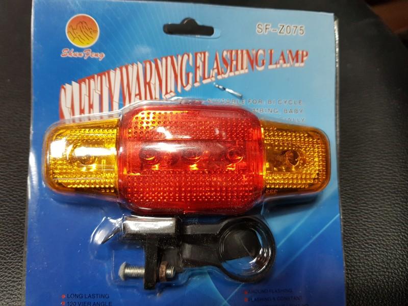 자전거 안전 발광등