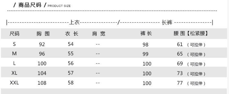 [CESS] 2560 반팔트레이닝상하세트 2색상/5사이즈