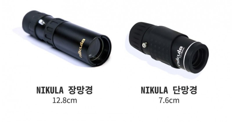 니쿠라 망원경 소매가 절반인 7900원에 눈물 머금고 판매합니다 50개부터