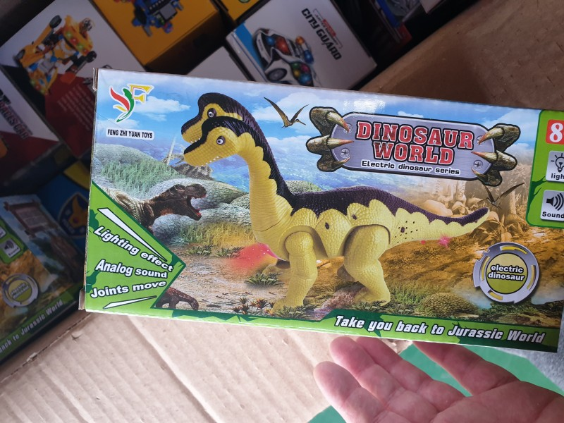 트윈헤드공룡