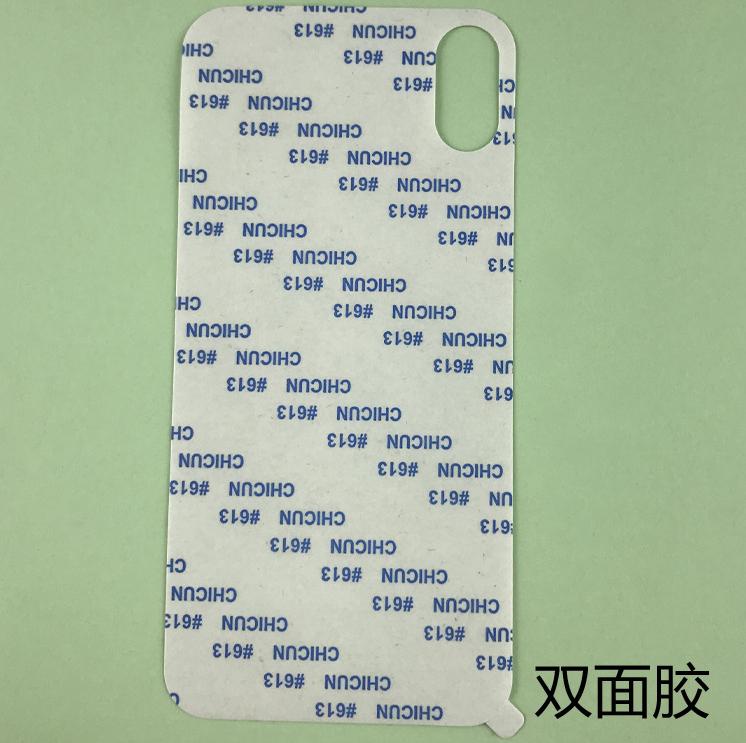 공장직배송 강화유리 양면테이프포함 단차케이스입니다 제품404091