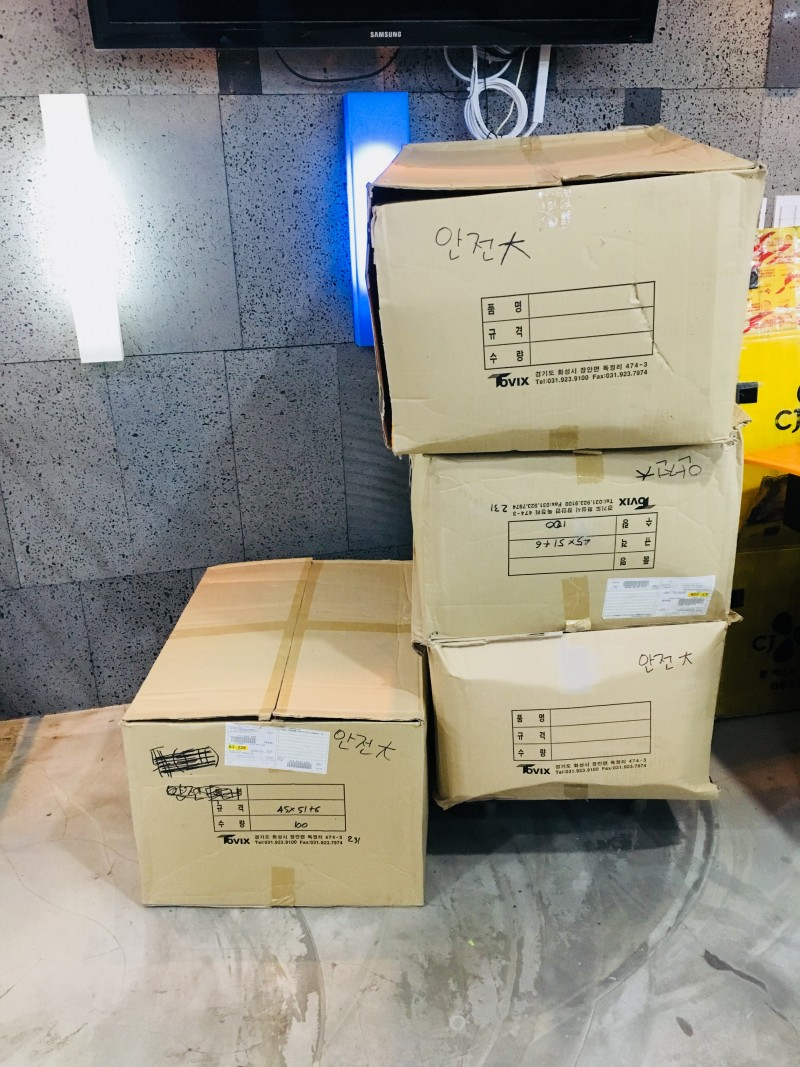 [안전봉투 접착식] 45x51 6 size=안전 대봉투 박스단위(100장)로 소매가 절반가격 21000원에 판매합니다.