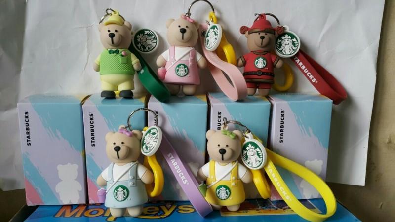 스타벅스 열쇠고리 키링 가방고리 단체선물 판촉물 사은품