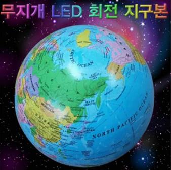 LED지구본(지름14cm)